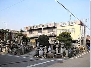 jimusho